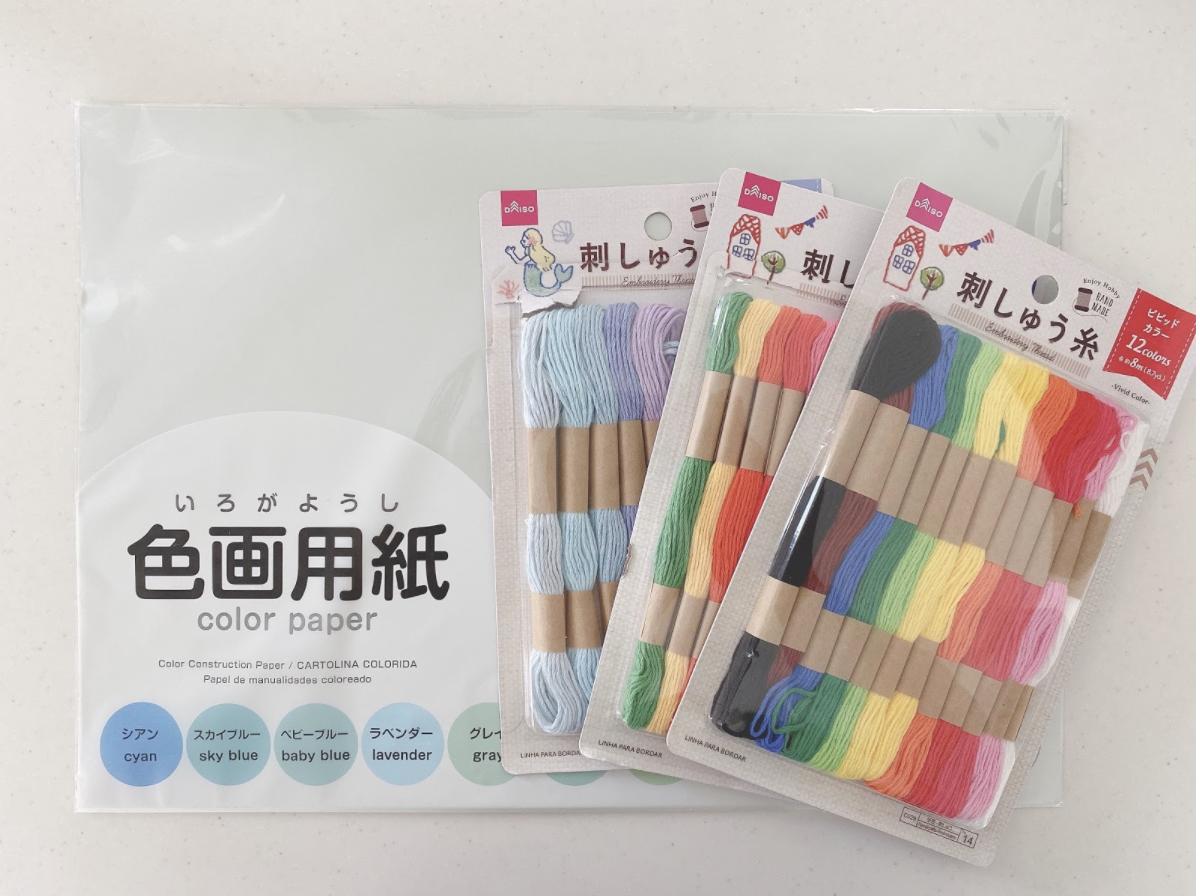 ハンドメイド紙刺繍メッセージカードを作るために必要な材料とその説明