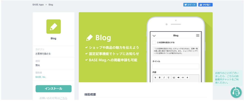 BASE Mag