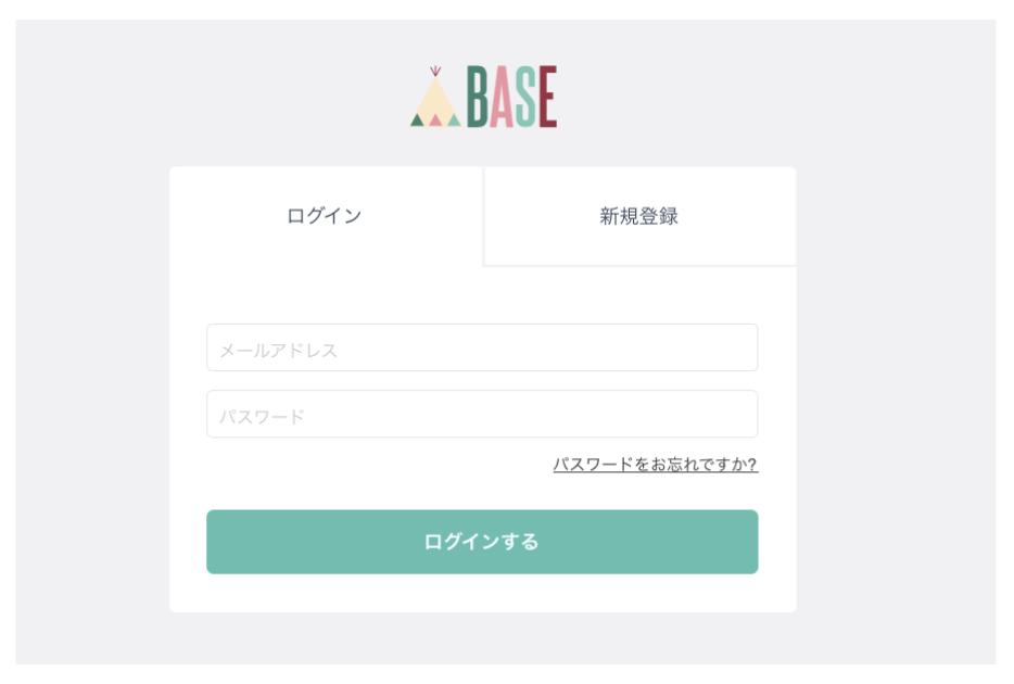 BASEに食品の販売許可を申請する方法