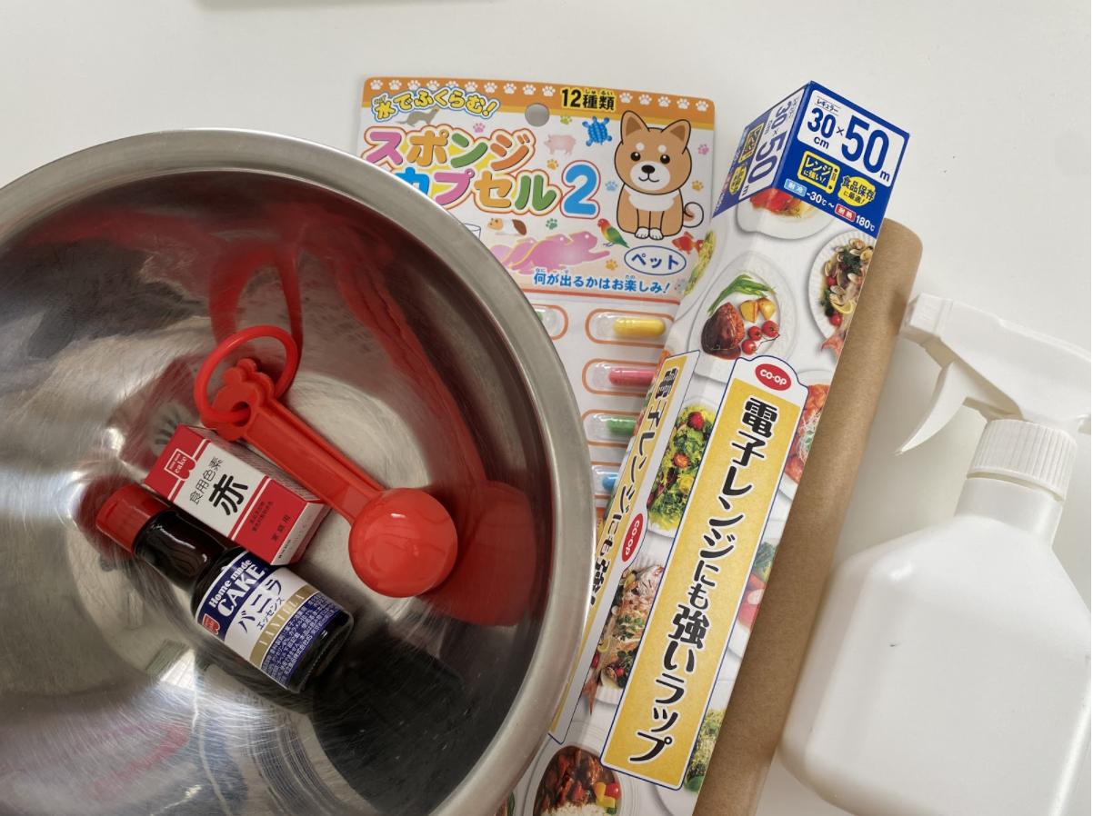 手作り入浴剤の材料