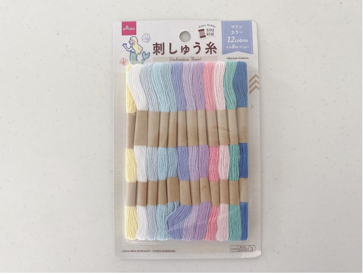 イニシャル刺繍タオルを作ってみよう!必要な材料とその種類