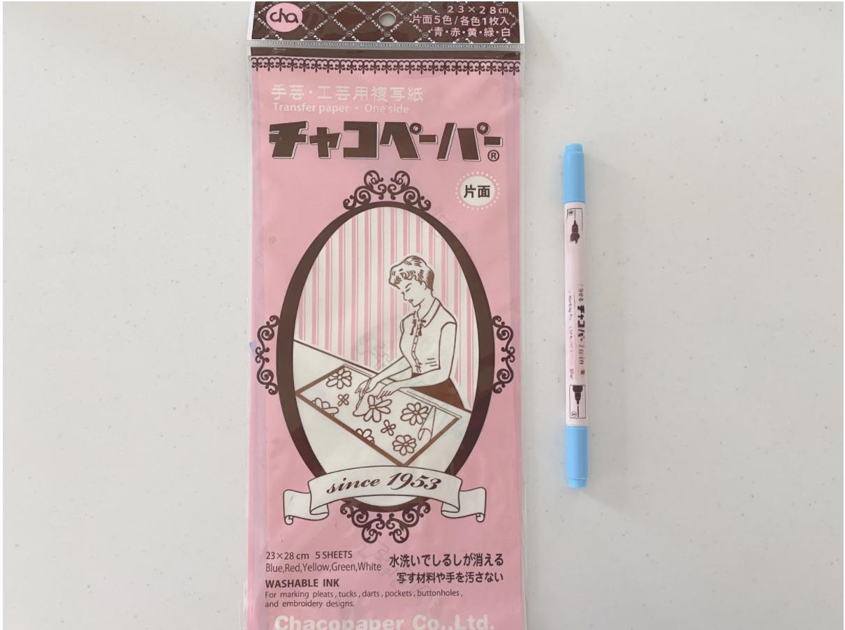 刺繍くるみボタン作りに必要な道具は何を用意すればいいの?チャコペーパー