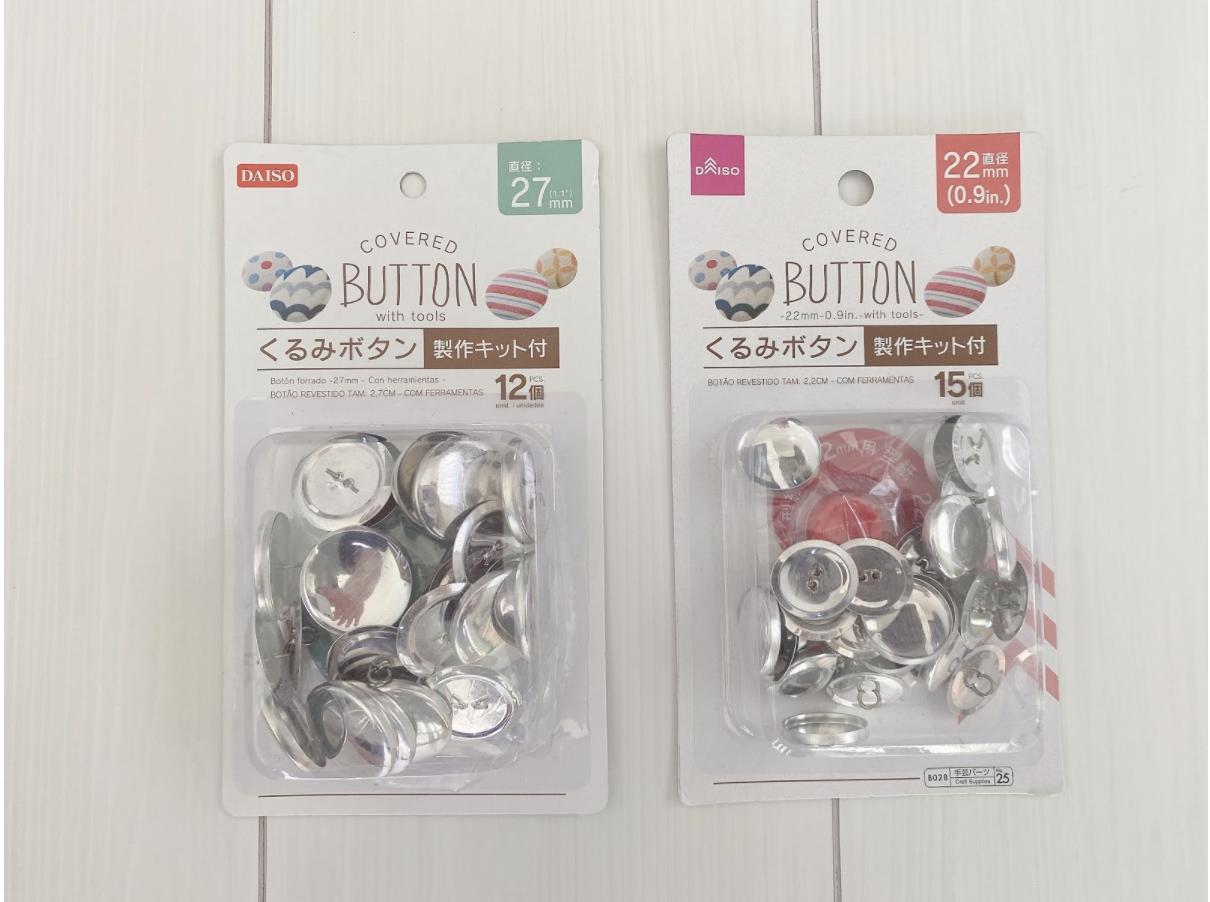 ハンドメイドでくるみボタンを作るための刺繍糸や材料とは