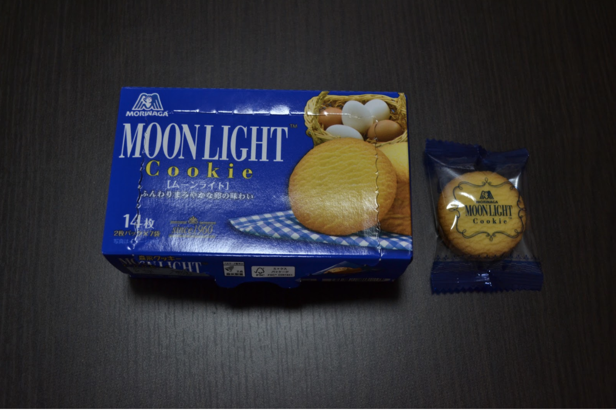 スーパーで揃うアイシングクッキーに必要な材料