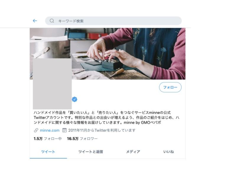 minne(ミンネ)の公式ツイッターやフェイスブックでクーポン情報を早く入手できる
