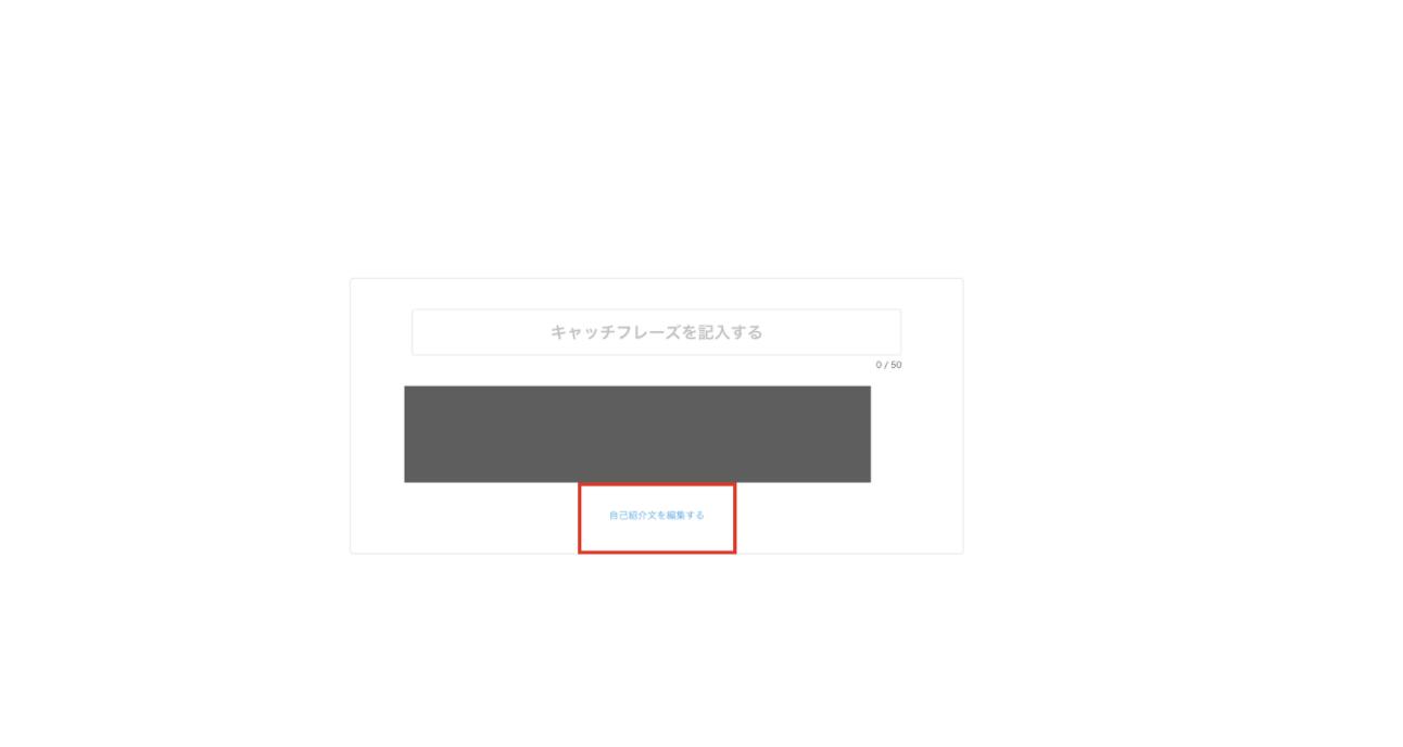 ココナラでは自分のデザイン・イラストが販売できる