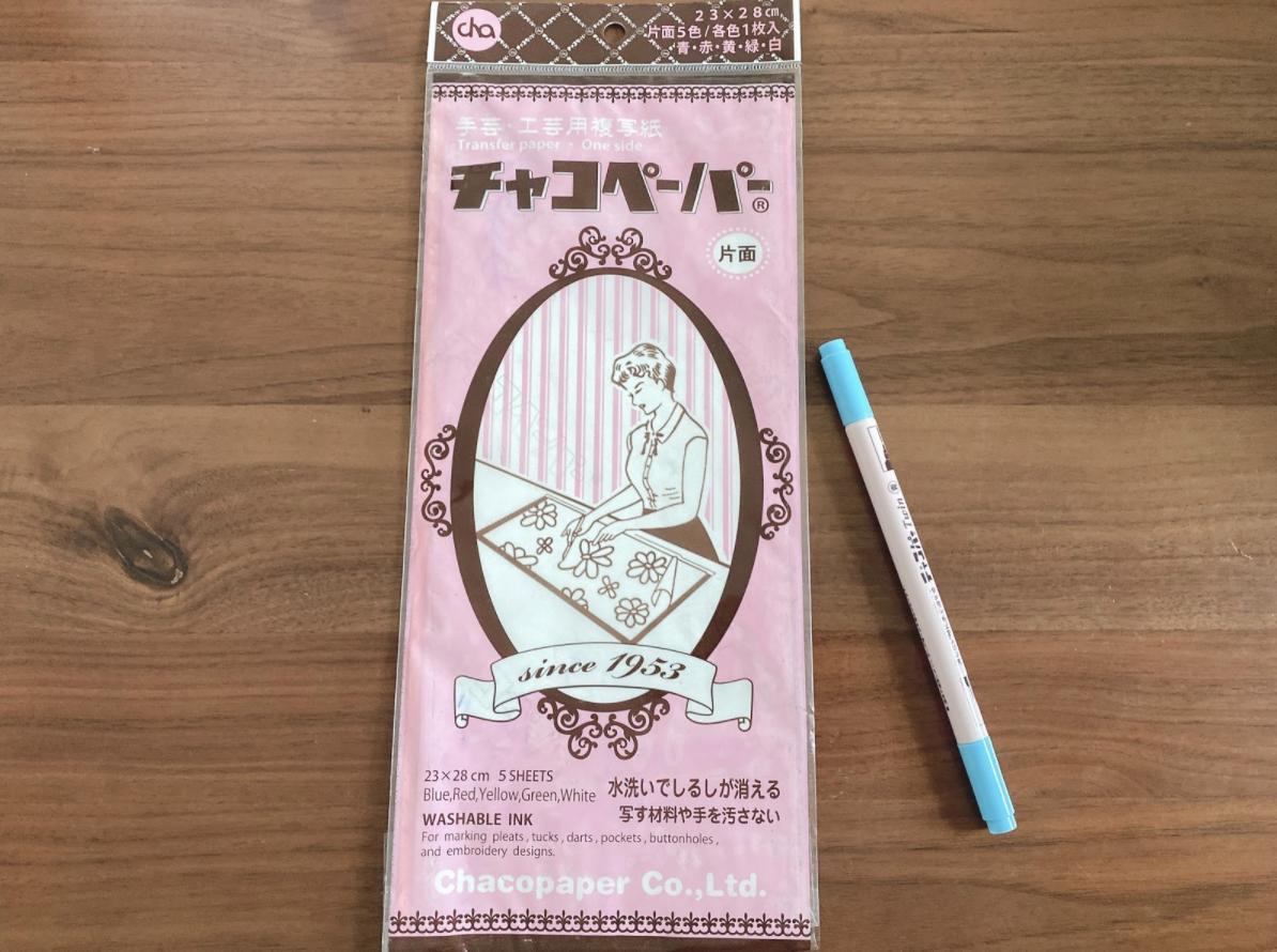 簡単でおしゃれな刺繍エコバッグ作りの道具