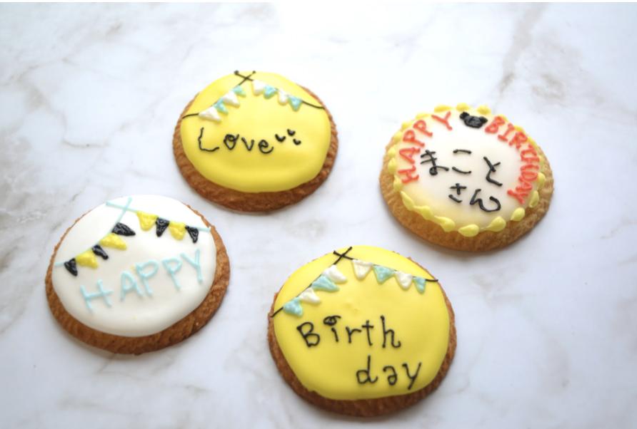 誕生日プレゼントのアイシングクッキー作り・レシピを紹介
