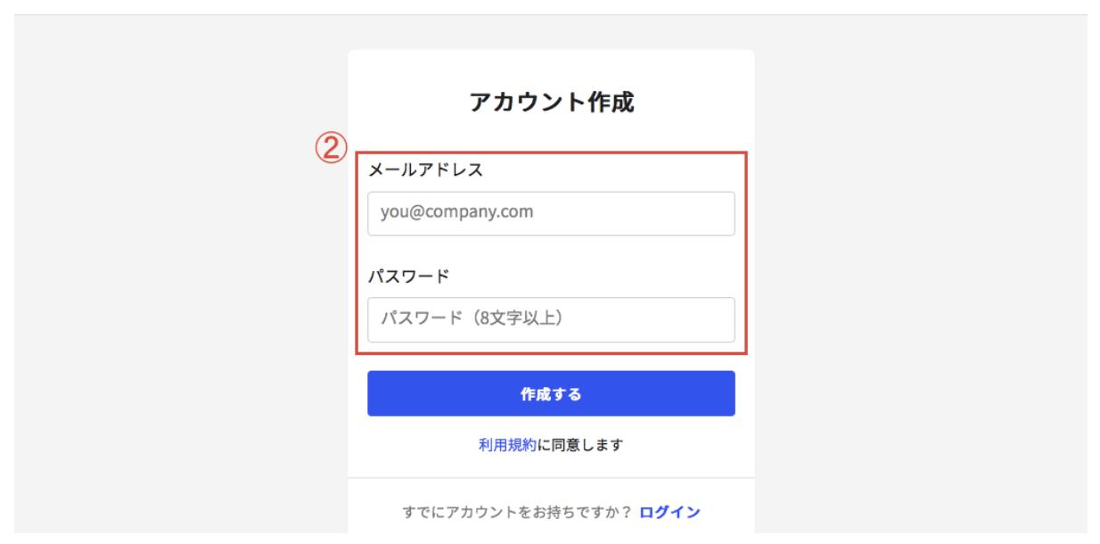 BASEショップの公式アプリを「Appify」でつくる6つの設定手順