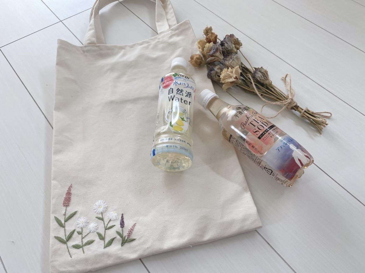 簡単・おしゃれな刺繍エコバッグの作り方