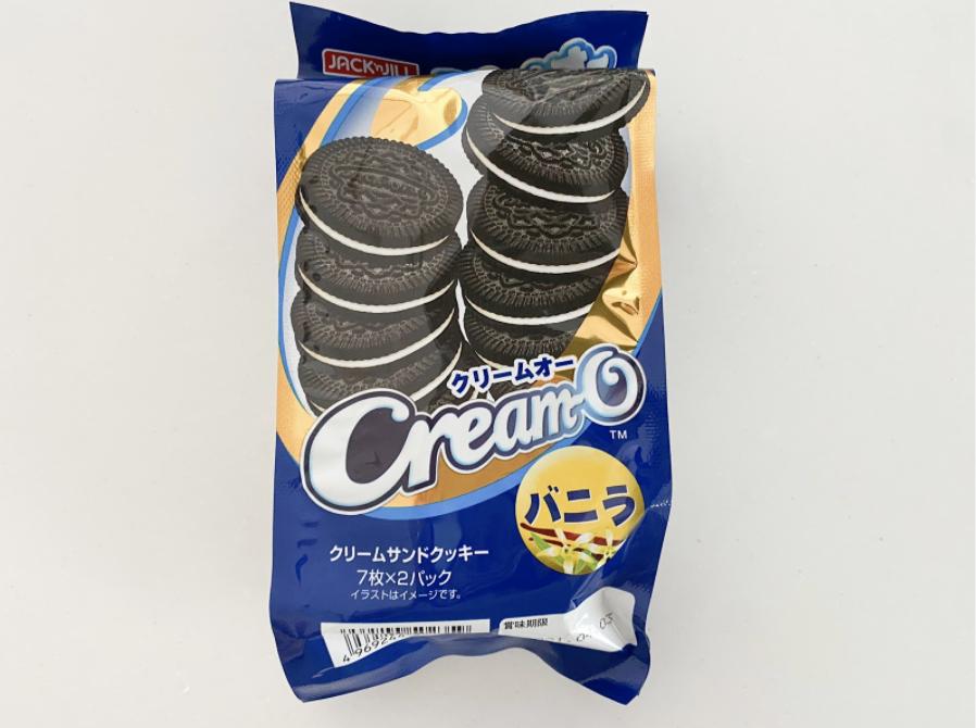 韓国や日本でブームになっているオレオクッキーミルクに使用する材料