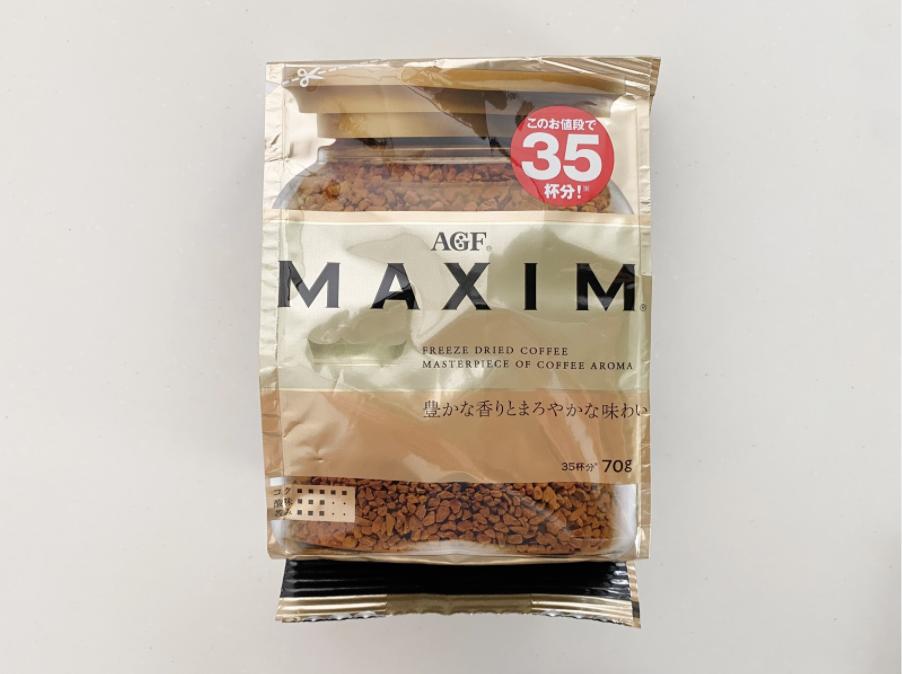 お店のようなドリンクが簡単に作れるダルゴナコーヒーの材料