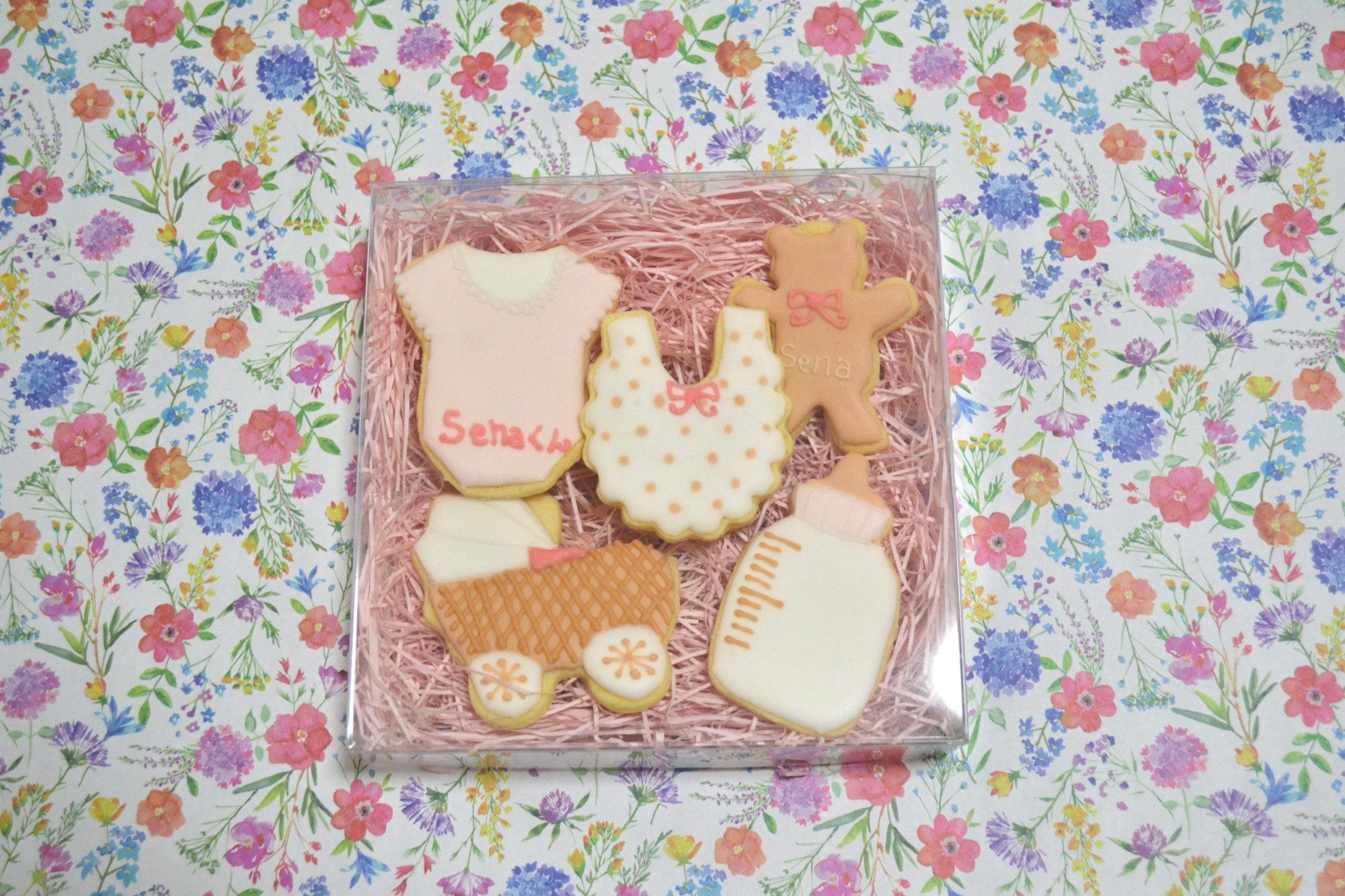 出産祝い用アイシングクッキー