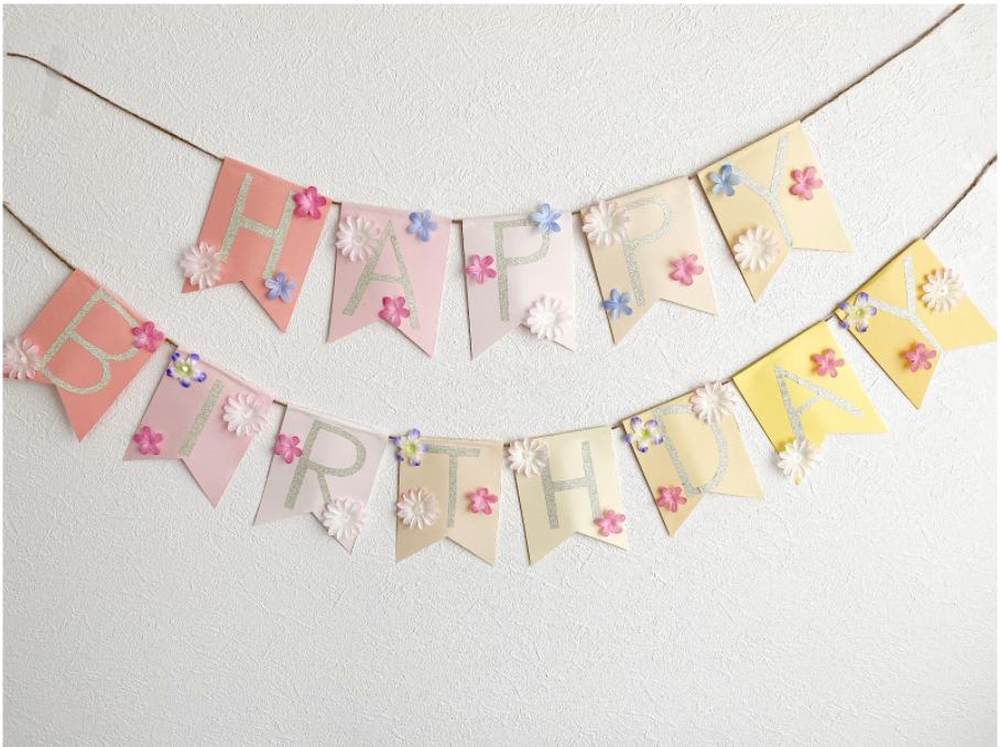誕生日の飾り付けにおすすめな手作りガーランドの作り方
