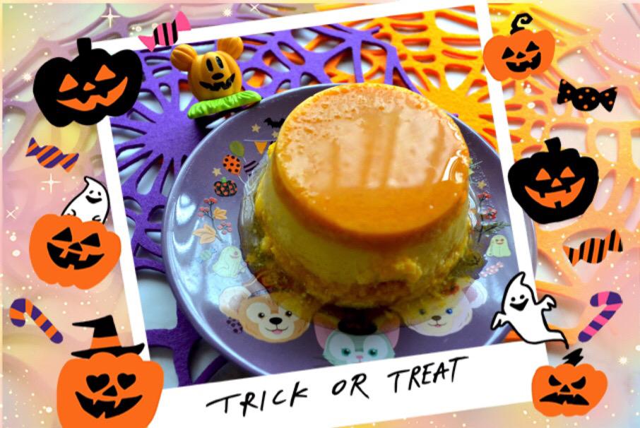 おうちカフェで子供と一緒に作る!ハロウィンかぼちゃプリンのレシピ