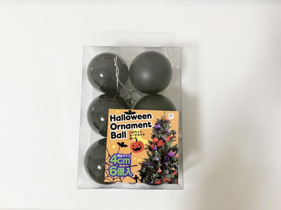 子供と楽しめるハロウィンの手作りフェルトガーランドに必要な材料を解説