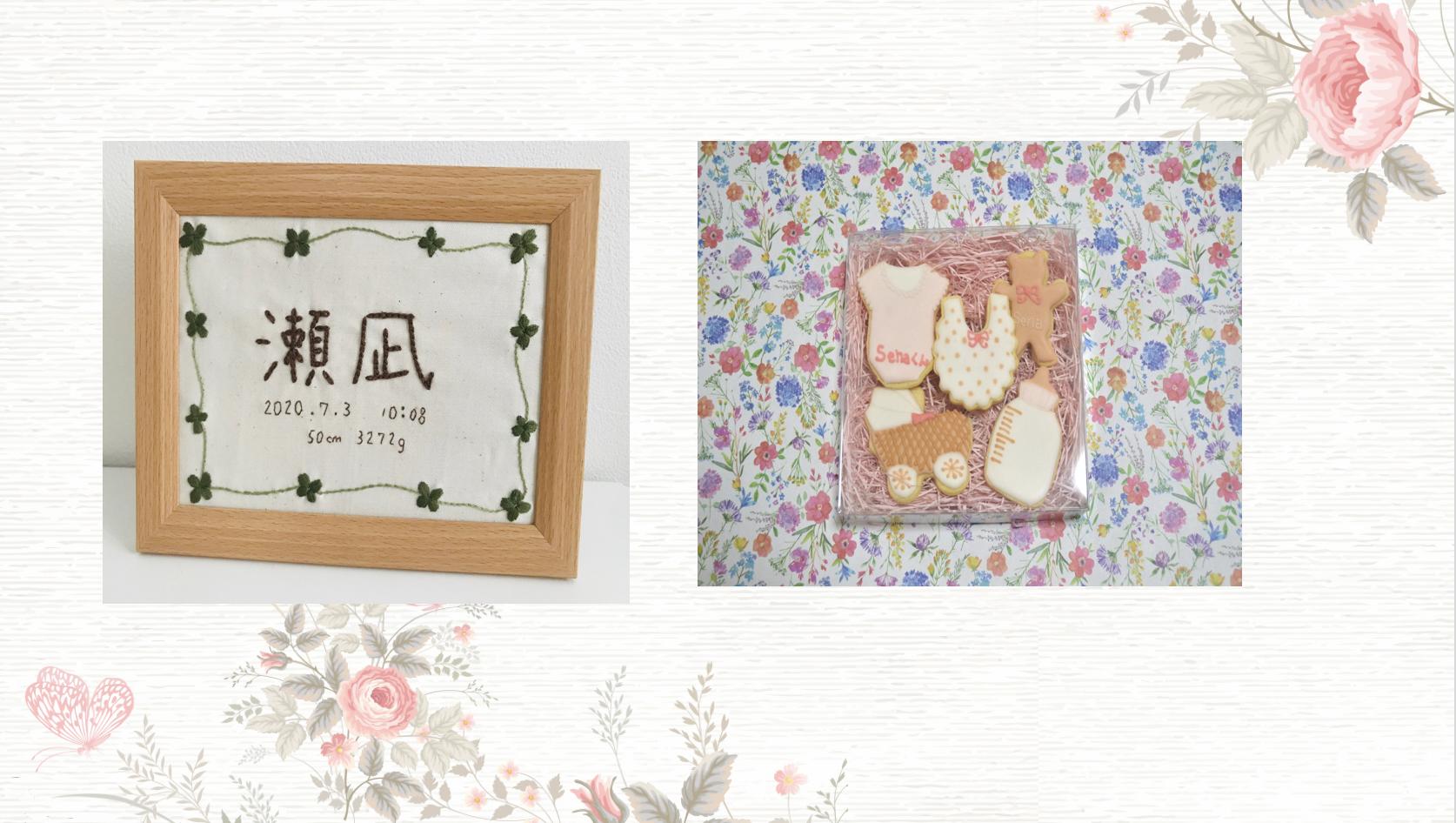 刺繍フォトフレームとアイシングクッキー