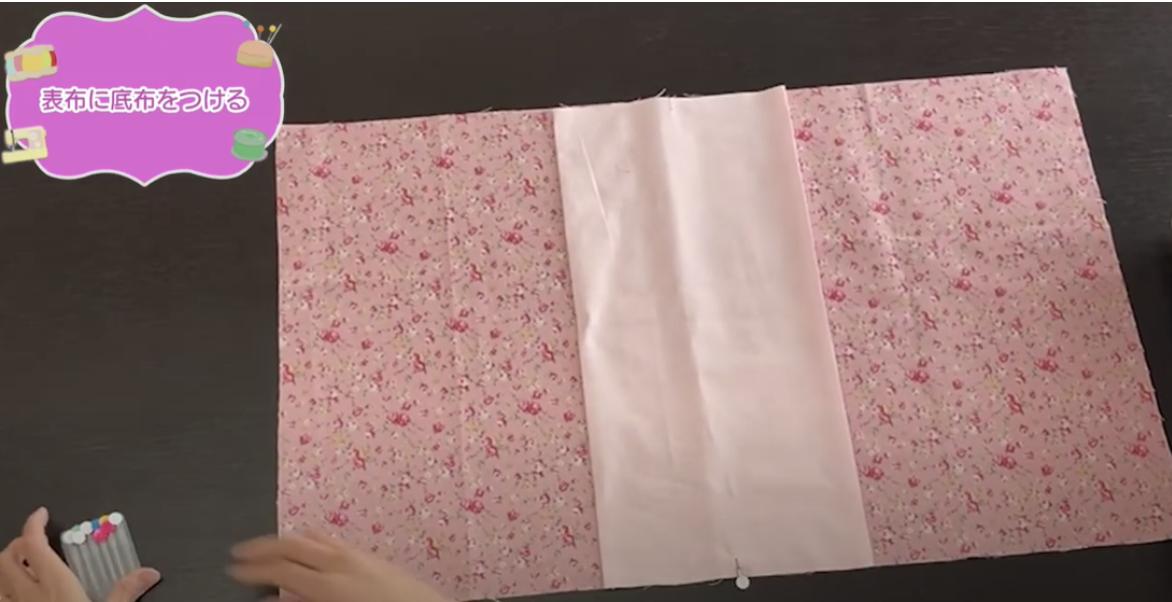 女の子が好きな花柄&ピンク*レッスンバッグの作り方