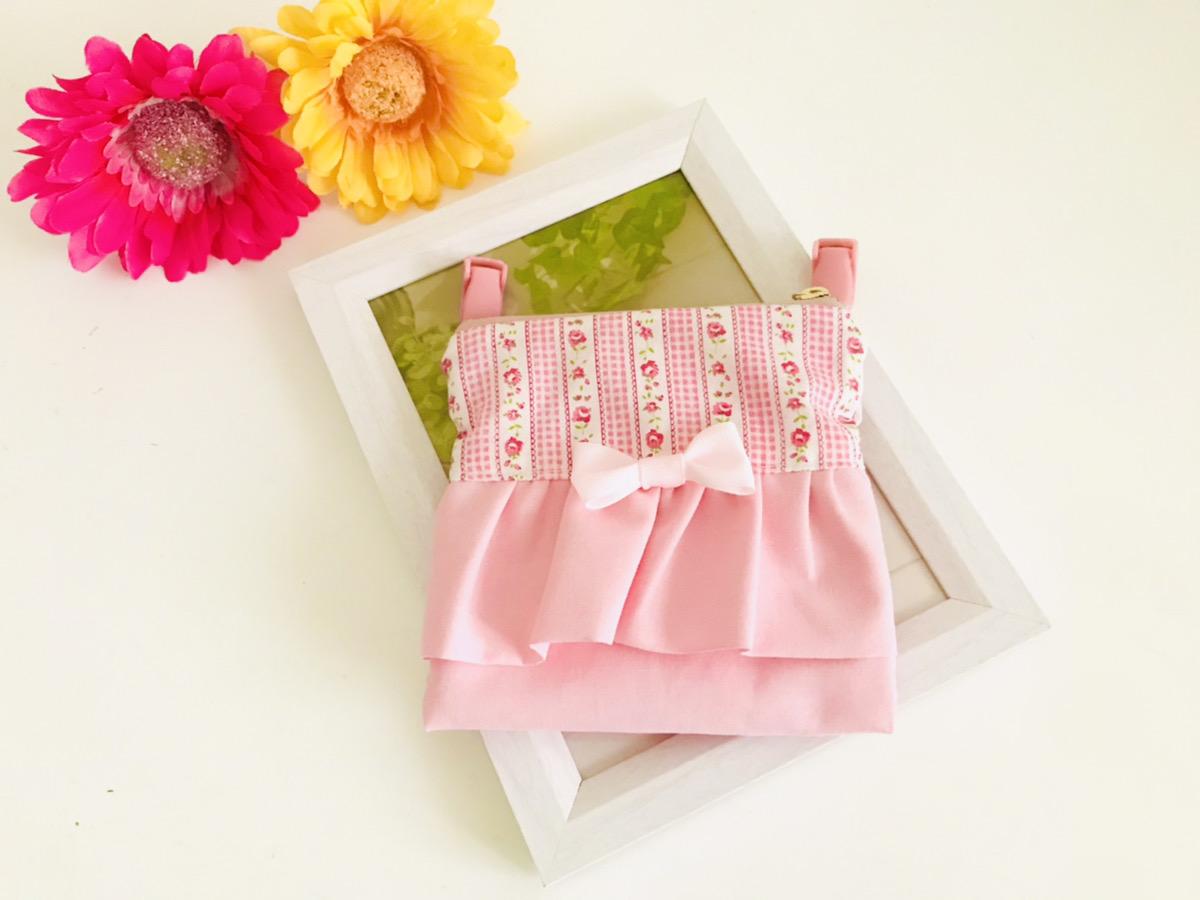 女の子に人気なチャック付きの移動ポケットを手作りしよう!裏地や切り替えあり(フリル&リボン付き)移動ポケットの作り方を紹介