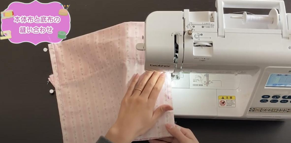 ハンドメイド初心者でも簡単な持ち手付きランチバッグの作り方